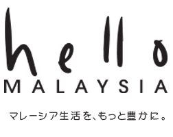 Hello Malaysia