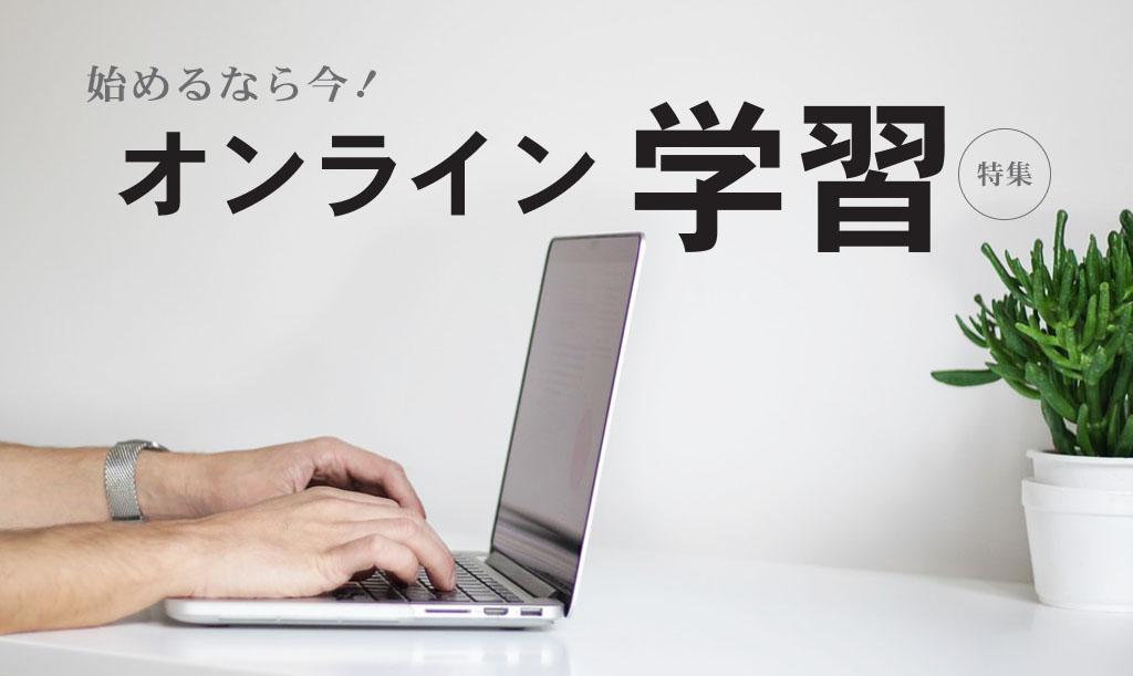 onlinelearn-main