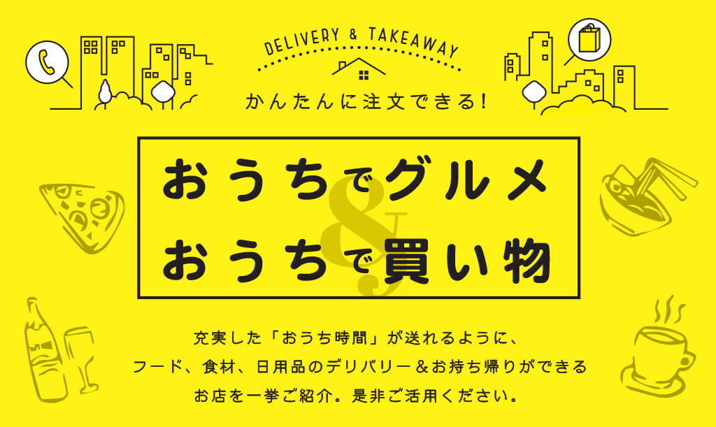 delivery-june-main