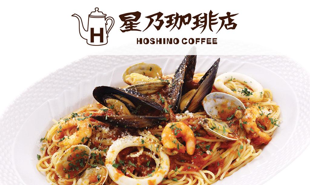 hoshino-d2main