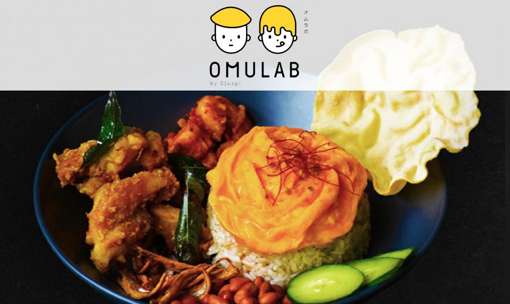 omulab-d2main