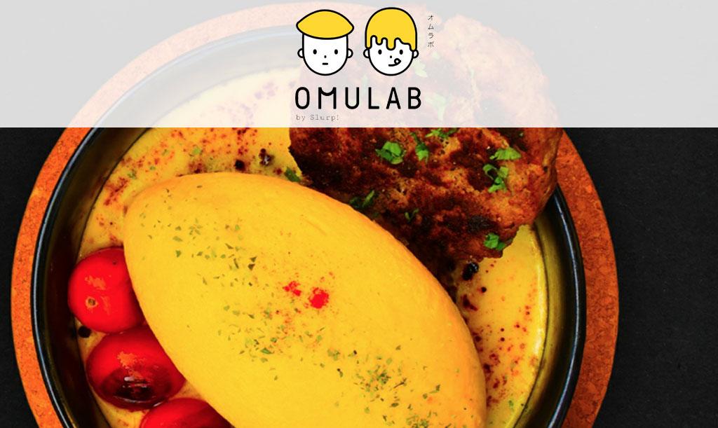 omulab-d2main3
