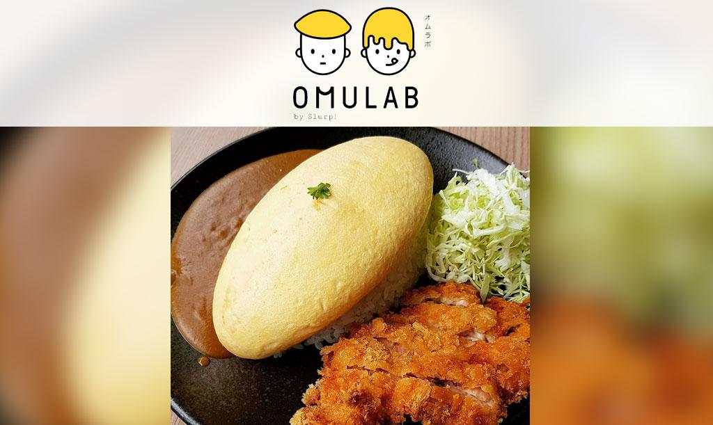 omulab-d2main5