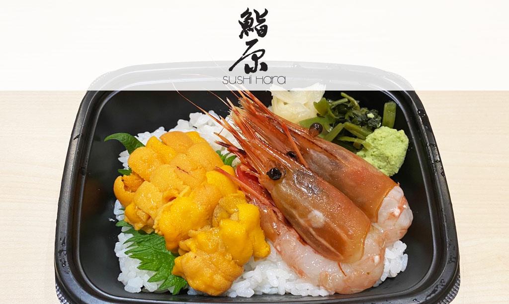 sushihara-d2main