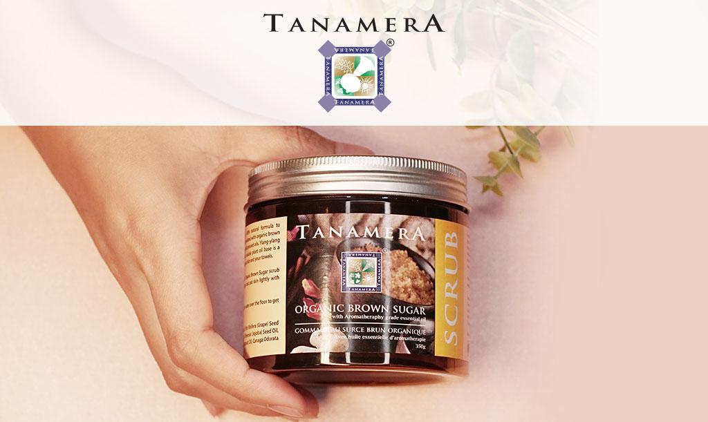 tanamera-d2main1