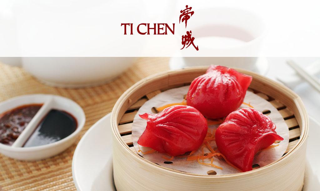 tichen-main
