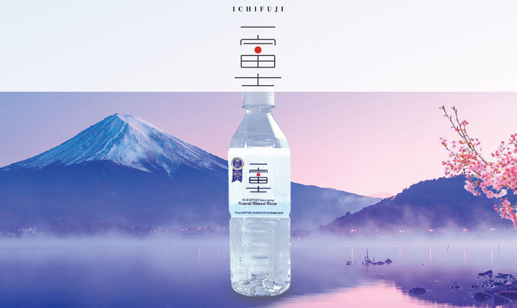 ichifuji-d2main