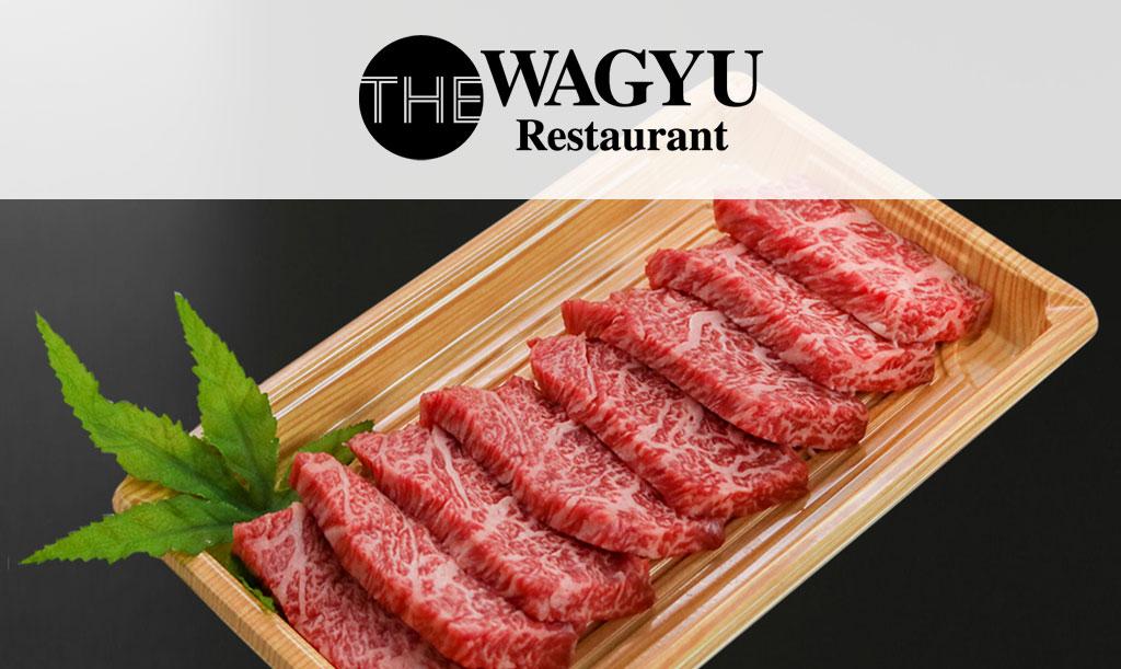 wagyu-d2main3