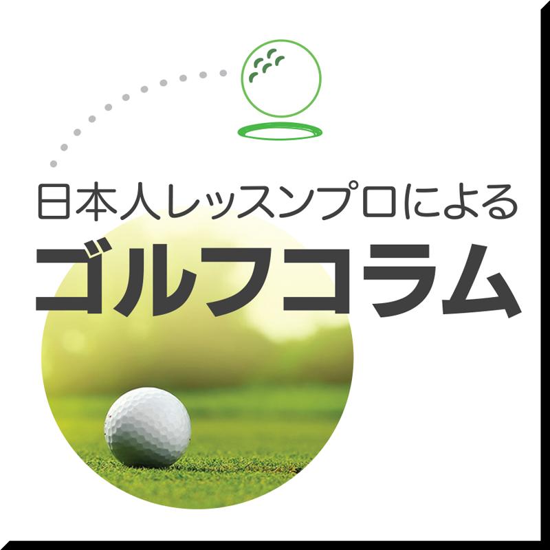 desk-golf