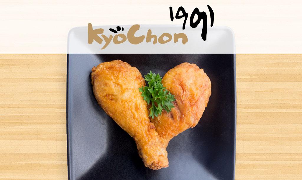 kyochon-d2main