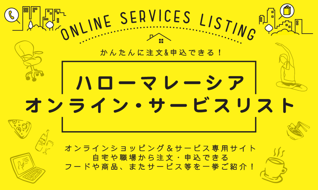 online-main