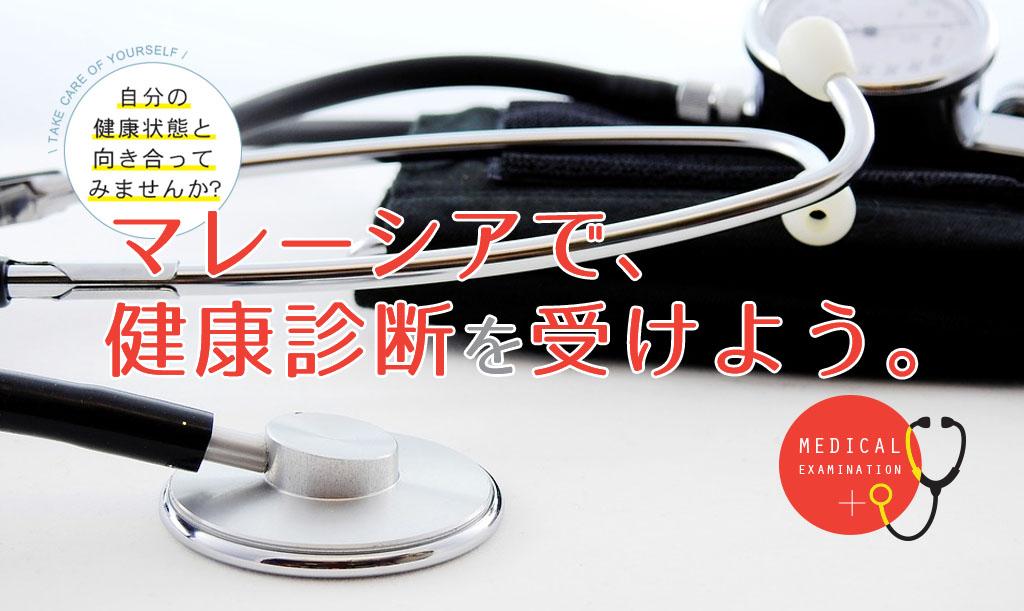 healthscreen-main