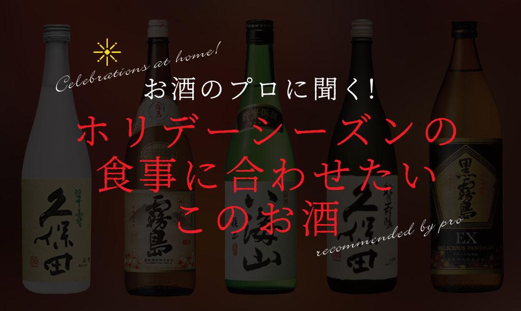 kinpachi-main