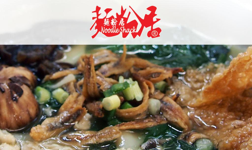 noodleshack-d2main1