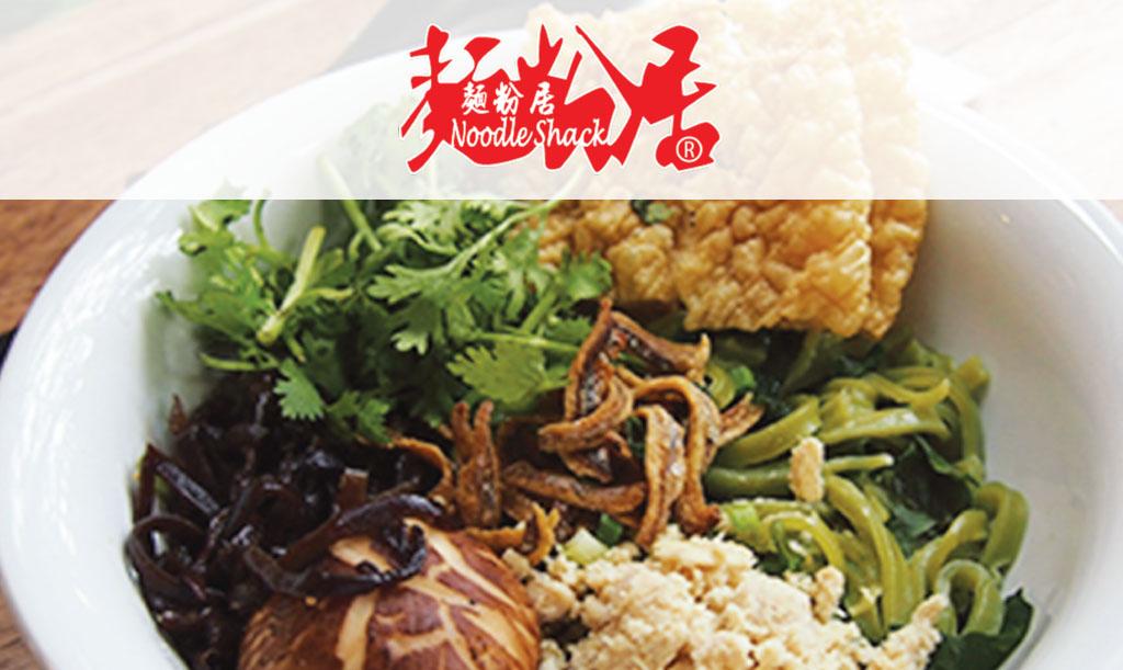 noodleshack-d2main2