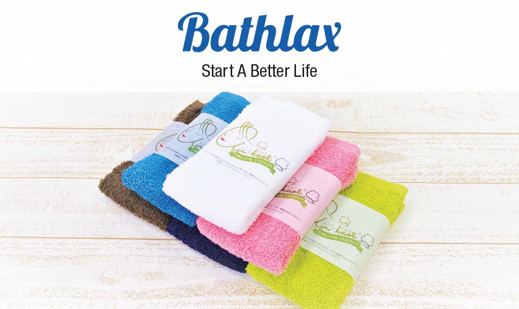 bathlax-d2main3