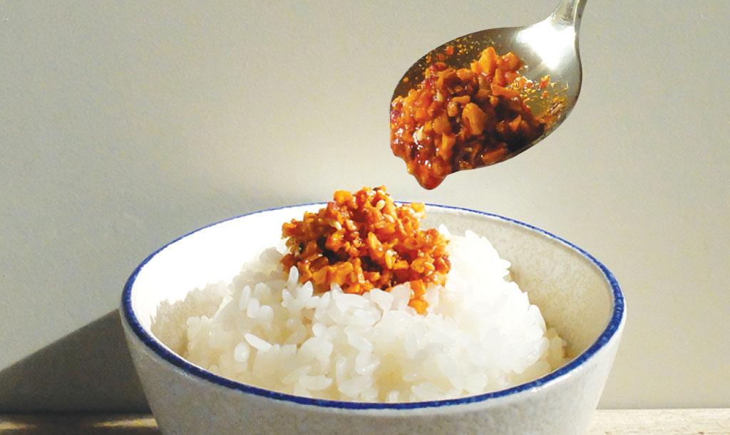 ricegarnishes-lacust-main