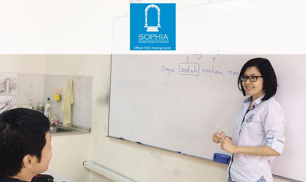 sophia-d2main1