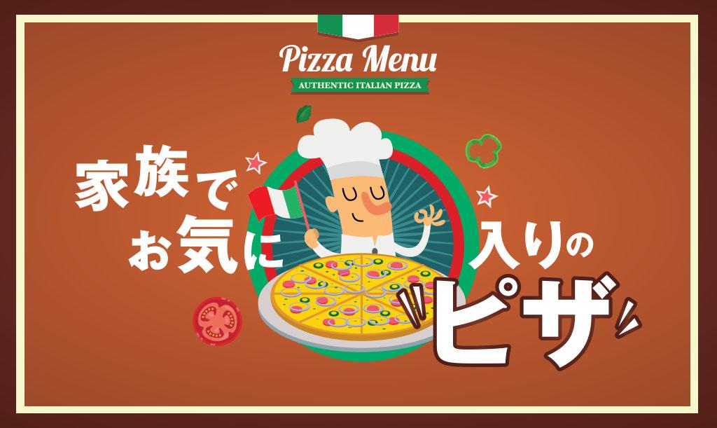 familypizza-main